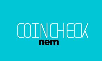 Coincheck nem