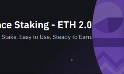 Binance - Ethereum 2.0 - ETH 2.0