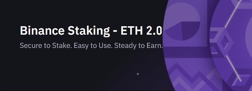 Binance: El staking de Ethereum 2.0 ahora está disponible
