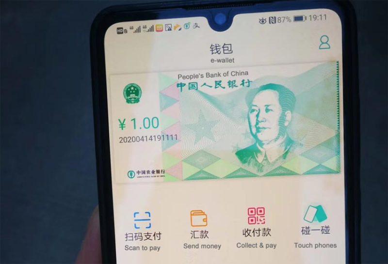 Festival de compras chino registró 20.000 pedidos con yuan digital
